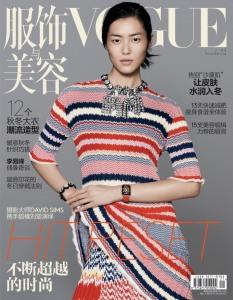 Apple Watch portada Vogue