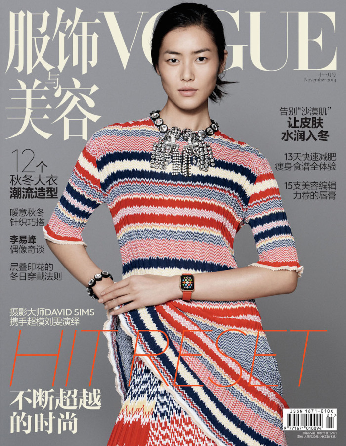 Apple Watch portada Vogue