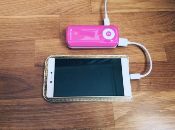 Cargador FreePower Dual y Huawei P8