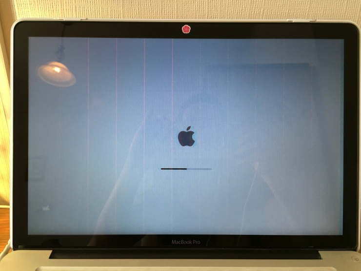 Mi MacBook ha muerto