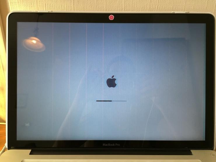 Mi MacBook ha muerto