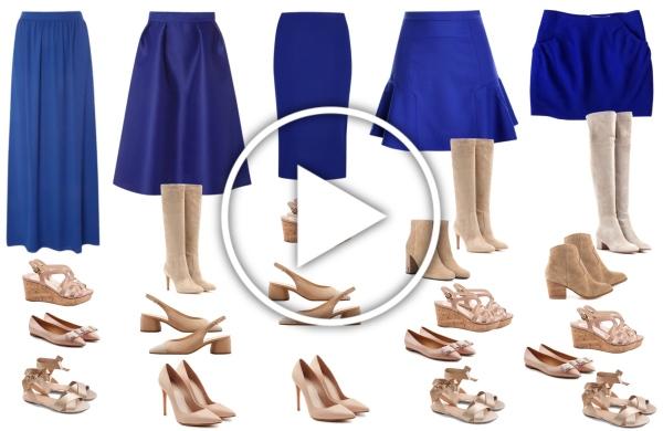 Ver en Cosmo el vídeo qué zapato llevar según el largo de la falda